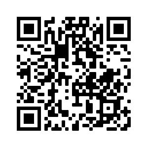 QR Code Beanstack Tracker App iTunes